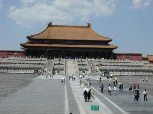 Императорский город