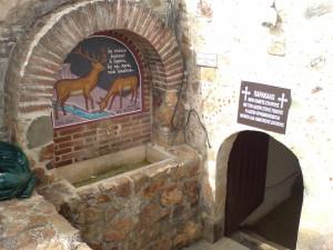 Монастырь святой Феклы