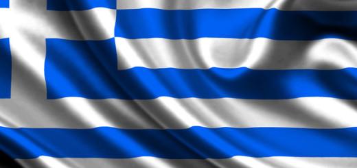 Коммуникации в Грецие