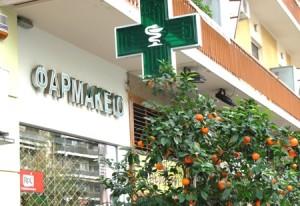 Медицинское обслуживание в Греции